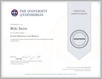 Coursera animal 2014 w200
