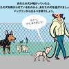 iaabc-dogpark-1b-jpn
